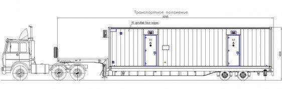 транспортное положение ММПС СПЕЦЭНЕРГО