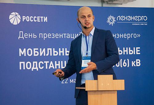 День презентации ПАО «Ленэнерго»