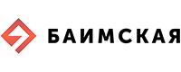 Баимская