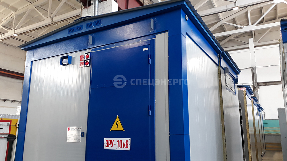 Закрытое распределительное устройство (ЗРУ) 10 кВ