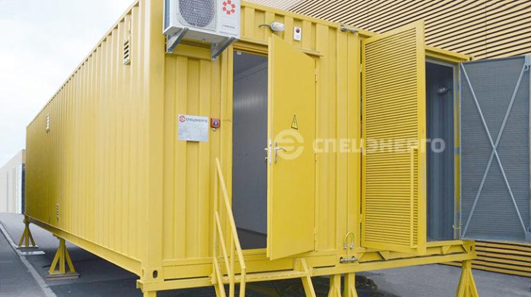 блок-контейнер экспофорум